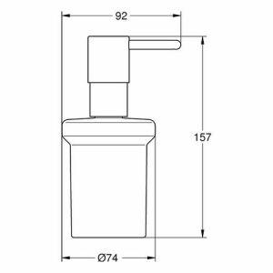 Grohe Seifenspender Essentials 40394 Fur Halter Essentials Cube Nick